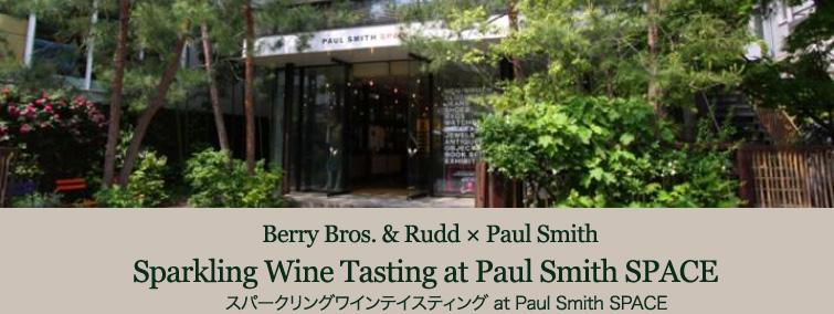 スパークリングワインテイスティング at Paul Smith SPACE