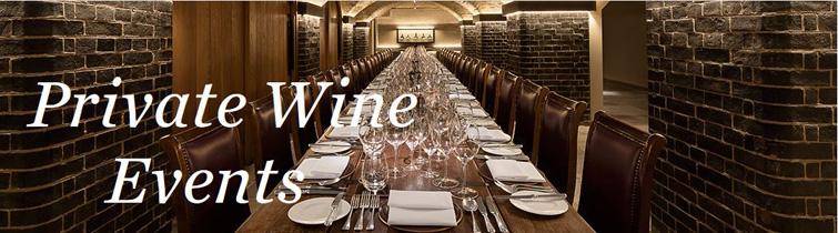 プライベート・ワイン・イベント