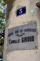 メゾン・カミーユ・ジルー Maison Camille Giroud