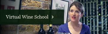 ヴァーチャルワインスクール